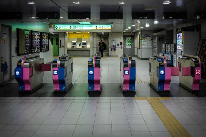 Odaiba line