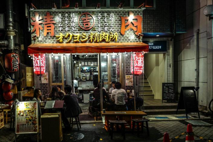 Tokyo yurakucho