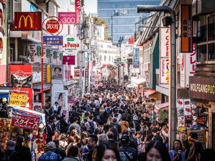 Repérage Japon part 1