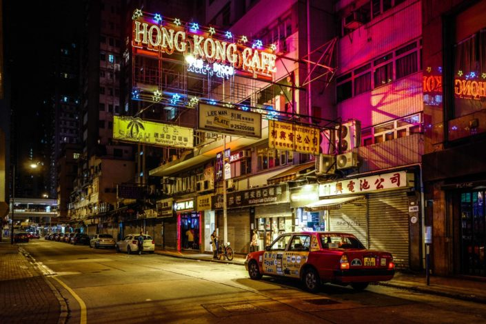 Hong kong café Wang Chai