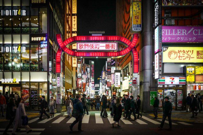 Shinjuku Kabukicho and Golge Gaï