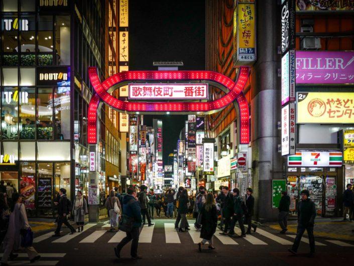 Shinjuku Kabukicho & Golden gaï